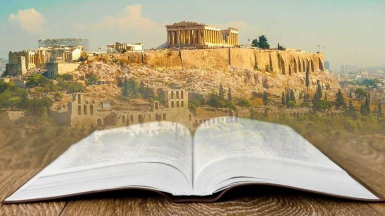 Αποτέλεσμα εικόνας για «Αθήνα, ανοιχτό βιβλίο