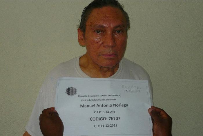 Πέθανε ο πρώην δικτάτορας του Παναμά Μανουέλ Νοριέγκα - εικόνα 2