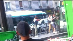 Συναγερμός στο Παρίσι για βόμβα σε αστικό λεωφορείο