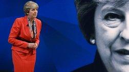 Δημοσκόπηση: Η Μέι μπορεί να χάσει την πλειοψηφία στη Βουλή