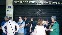 Συμβολικός αποκλεισμός του υπουργείου Οικονομικών από τους εφοριακούς