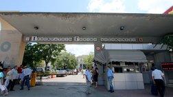 Θεσσαλονίκη: Κατέληξε αγοράκι 2 ετών που νοσηλευόταν με μηνιγγίτιδα