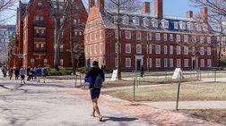 Το πανεπιστήμιο Χάρβαρντ εισάγει μάθημα Game of Thrones