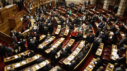 """""""Αυλαία"""" ρίχνει η προανακριτική επιτροπή για τον Παπαντωνίου"""