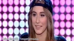 i-eggoni-tou-aki-tsoxatzopoulou-kataggellei-dextika-bullying-logw-onomatos