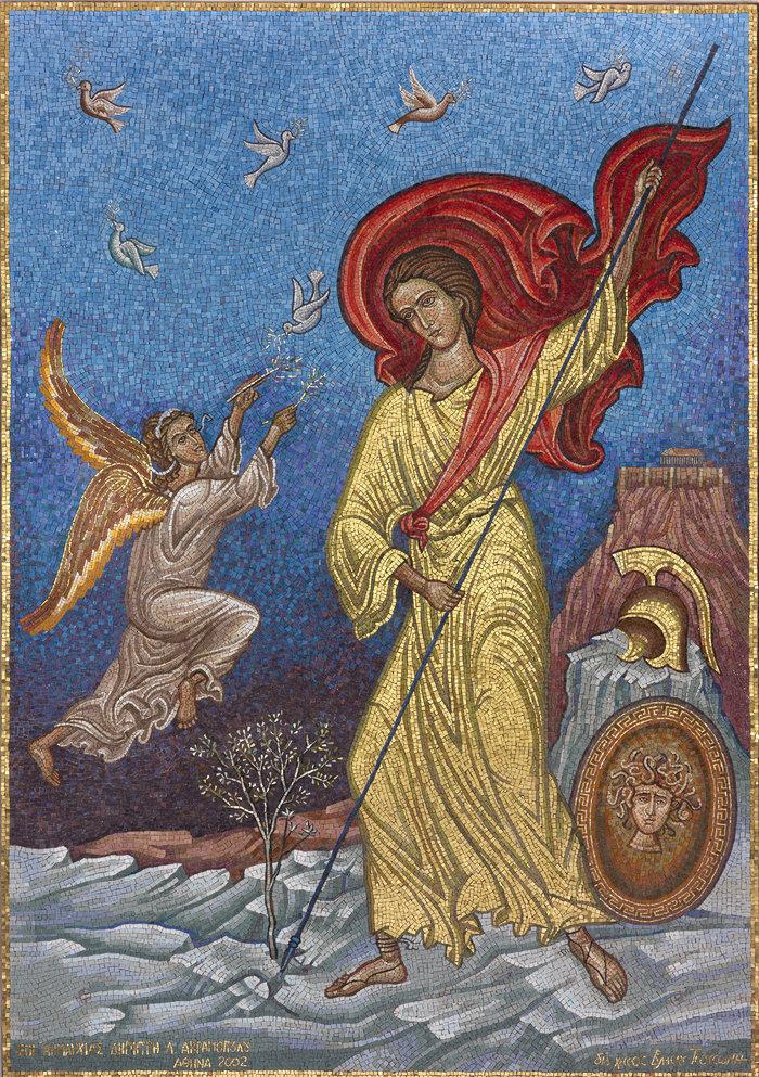 Η θεά Αθηνά - Ειρήνη του Κόσμου (ψηφιδωτό, Δημαρχείο Αθήνας)