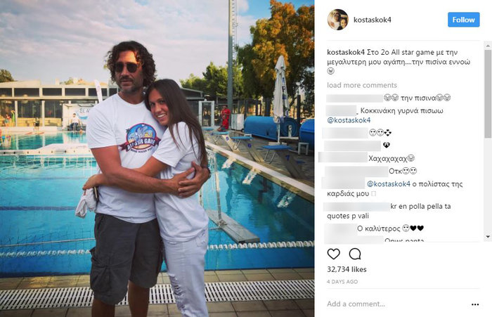 Survivor: Ο Κοκκινάκης ποζάρει με την κόρη του για πρώτη φορά