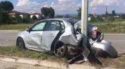Σοβαρό τροχαίο στα Τρίκαλα: 4 τραυματίες, οι 2 σοβαρά