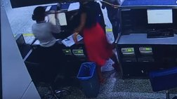 Επιβάτης επιτέθηκε με χαστούκια σε υπάλληλο της Air France (ΒΙΝΤΕΟ)