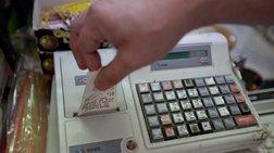 Τα 10+1 επαγγέλματα που κινδυνεύουν με πρόστιμα ως 5.000€
