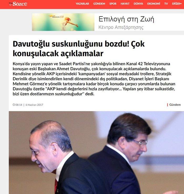«Βολές» Νταβούτογλου σε Ερντογάν μετά από 380 μέρες σιωπής