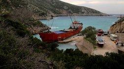 Προσάραξε φορτηγό πλοίο με θειάφι στον Λακωνικό Κόλπο