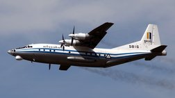 Βρήκαν συντρίμμια του αεροσκάφους που χάθηκε στη Μιανμάρ