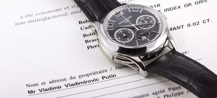 Πωλείται σε δημοπρασία το πανάκριβο ρολόι του Πούτιν -φωτό - εικόνα 2