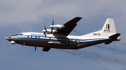 Μιανμάρ: Εντοπίστηκαν οι πρώτες σοροί επιβατών του αεροσκάφους