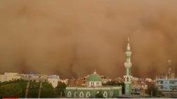 Το εντυπωσιακό «χαμπούμπ» που σάρωσε το Σουδάν video