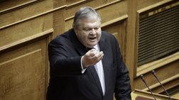 benizelos-i-kubernisi-tsipra-mas-ebale-se-mnimonio-45etias