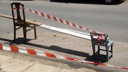 """Νέος ΚΟΚ: Τέλος οι καρέκλες ως """"καβάτζες"""" σε θέσεις πάρκινγκ"""
