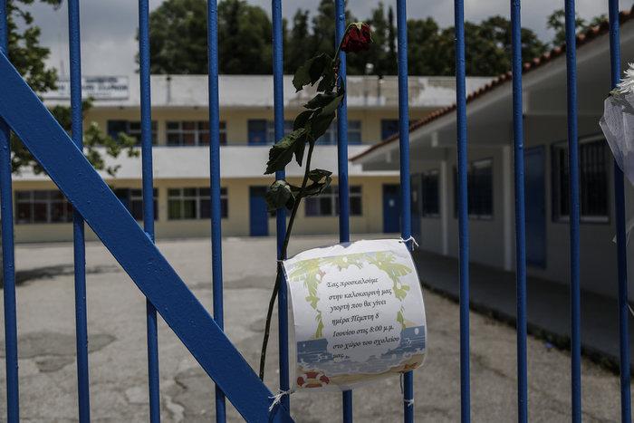 Η πρόκληση για την σχολική γιορτή που εξελίχθηκε σε τραγωδία