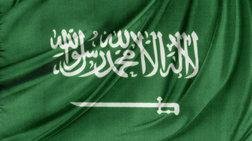 i-saoudiki-arabia-poinikopoiei-tin-fanela-tis-mpartselona