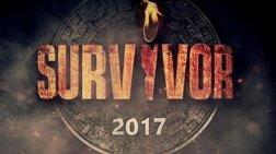 Survivor: Ποιός κερδίζει το έπαθλο φαγητού και ποιος αποχωρεί;
