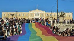 Όλα όσα έγιναν στο Athens Pride 2017 -  Οι καλύτερες στιγμές