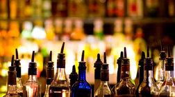 Επιτέλους: Εφτιαξαν τεστ που ανιχνεύει τα ποτά «μπόμπες»