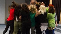 Οι γυναίκες των φυλακών Ελεώνα έδωσαν μια συγκλονιστική παράσταση