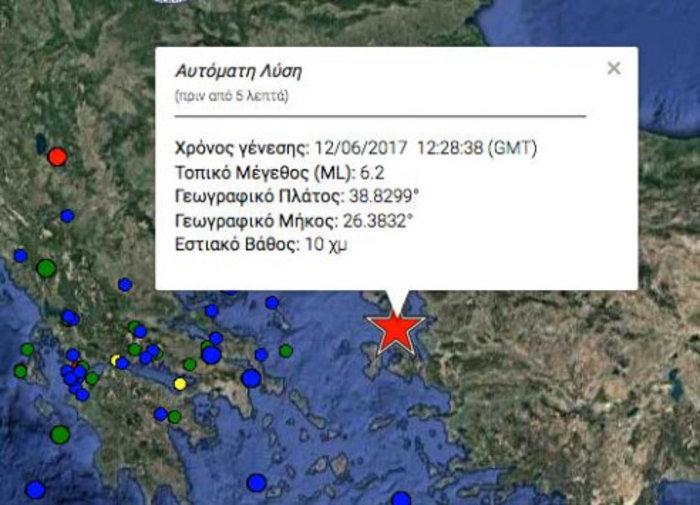 Ισχυρή σεισμική δόνηση 6,1 ρίχτερ ανάμεσα σε Μυτιλήνη και Χίο - εικόνα 3