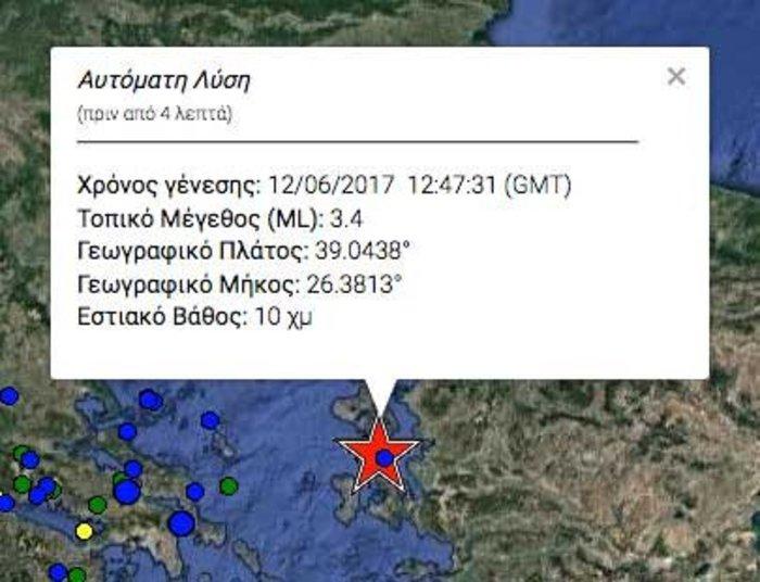 Ισχυρή σεισμική δόνηση 6,1 ρίχτερ ανάμεσα σε Μυτιλήνη και Χίο - εικόνα 5