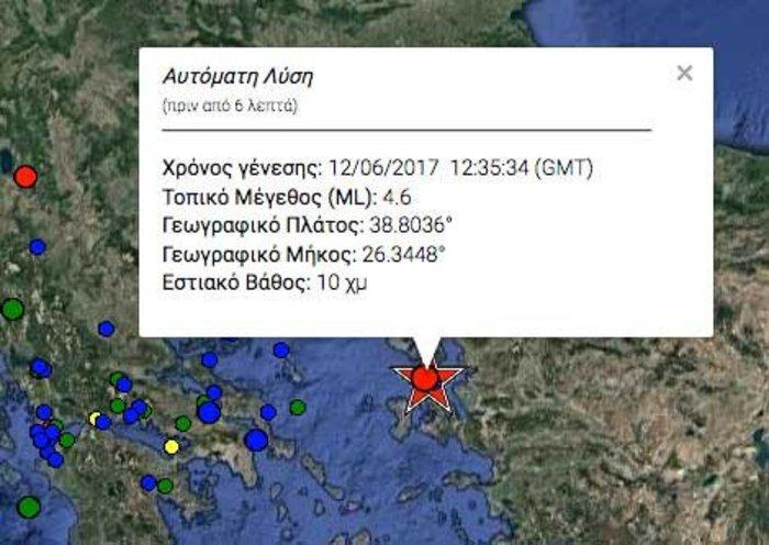 Ισχυρή σεισμική δόνηση 6,1 ρίχτερ ανάμεσα σε Μυτιλήνη και Χίο - εικόνα 4