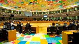 ti-anaferei-gia-to-xreos-i-episimi-atzenta-tou-eurogroup