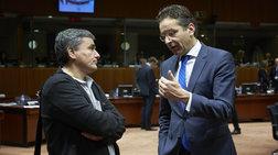 olo-kai-pio-xamila-o-pixis-gia-to-eurogroup-oi-4-neoi-stoxoi