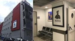 ΚΗΝ Νίκος Κούρκουλος: Εδώ οι άνθρωποι διεκδικούν τη ζωή τους με αξιοπρέπεια