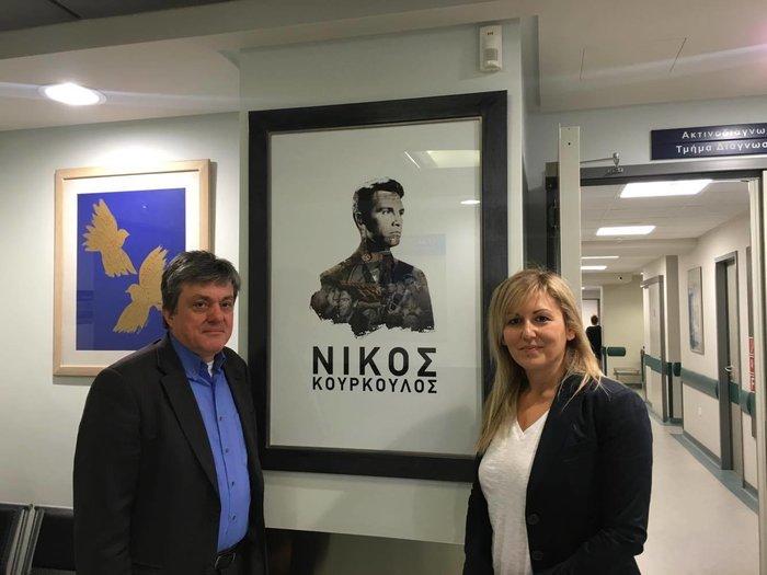 Γιώργος Δενδραμής, Πρόεδρος Δ.Σ. του ΚΗΝ Νίκος Κούρκουλος και Διοικητής του αντικαρκινικού νοσοκομείου Άγιος Σάββας