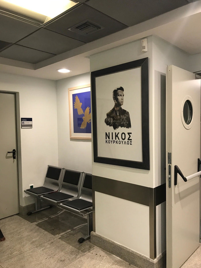 Το πορτραίτο του Νίκου Κούρκουλου μέσα στο ΚΗΝ Νίκος Κούρκουλος