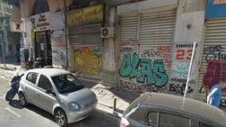 Οι δρόμοι των λουκέτων: Κλειστά 1 στα 4 καταστήματα στο κέντρο της Αθήνας