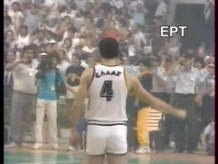 Ο τελικός του Ευρωμπάσκετ που ένωσε όλους τους Έλληνες - εικόνα 3