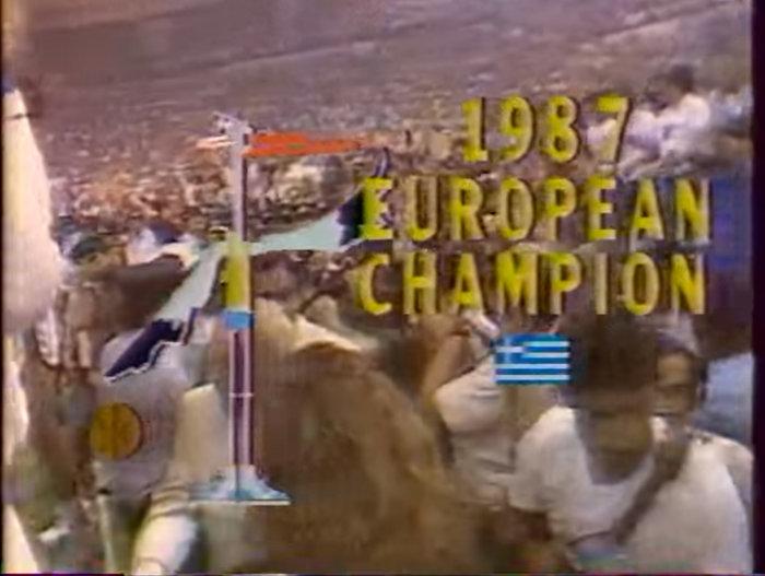 Ο τελικός του Ευρωμπάσκετ που ένωσε όλους τους Έλληνες - εικόνα 6