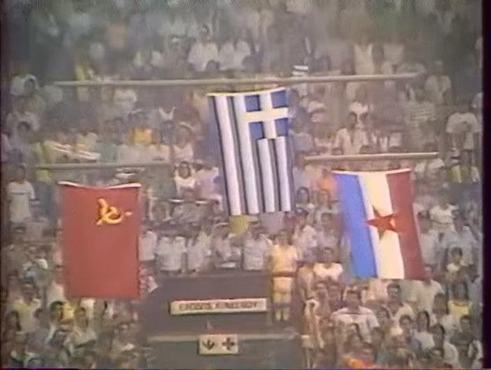 Ο τελικός του Ευρωμπάσκετ που ένωσε όλους τους Έλληνες - εικόνα 8
