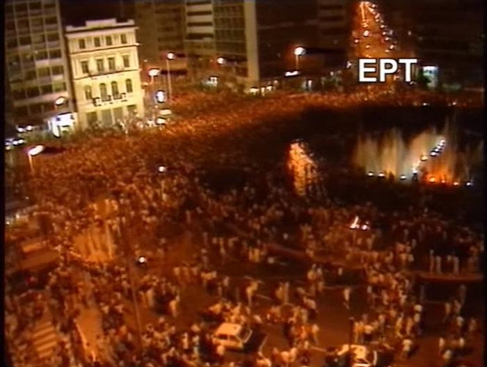Ο τελικός του Ευρωμπάσκετ που ένωσε όλους τους Έλληνες - εικόνα 14