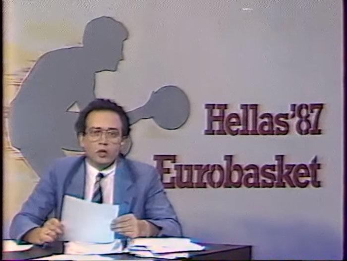 Ο τελικός του Ευρωμπάσκετ που ένωσε όλους τους Έλληνες - εικόνα 15