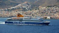 Η εμπειρία  Blue Star Ferries: Οι διακοπές ξεκινούν από το πλοίο!