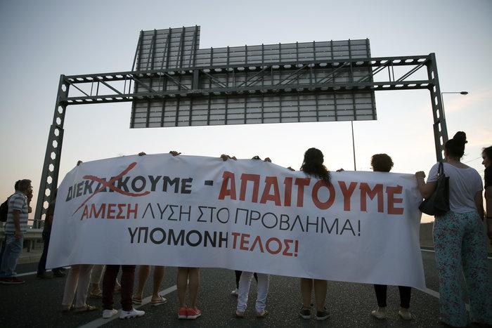 Εκλεισαν την Αττική Οδό οι κάτοικοι του Μενιδίου - εικόνα 3