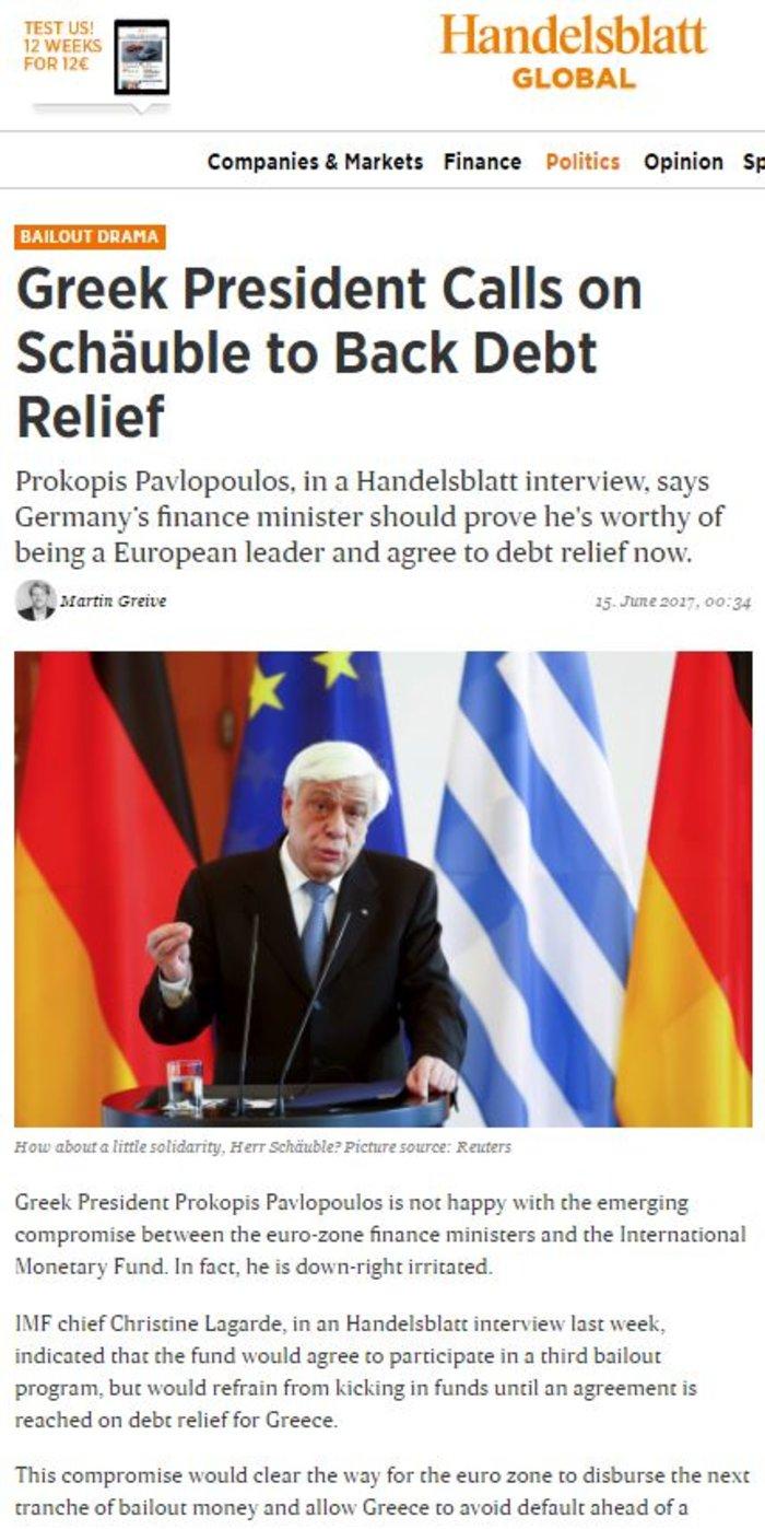 Παυλόπουλος σε Σόιμπλε: Ελάφρυνση χρέους πριν τις γερμανικές εκλογές