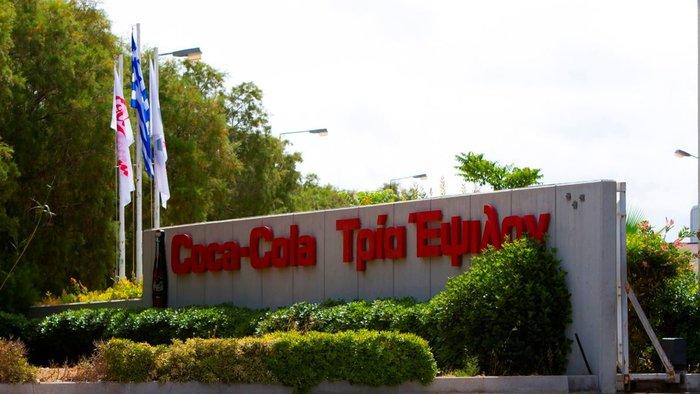 Η Coca Cola τιμά την Κρήτη και στηρίζει το νησί και τους νέους - εικόνα 2