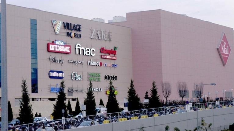 LAMDA Development: «Επένδυση μαμούθ» ύψους €200 εκατ. στο The Mall Athens