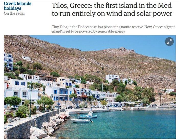 Guardian: Τήλος, το πρώτο νησί στη Μεσόγειο με αιολική και ηλιακή ενέργεια