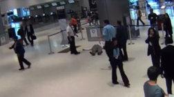 Υπάλληλος αεροπορικής σπρώχνει στο πάτωμα 71χρονο
