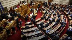 Ανατέθηκε σε εταιρία η μέτρηση τηλεθέασης για το κανάλι της Βουλής